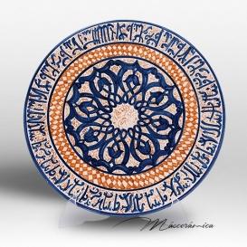 Plato de Cerámica Arabe