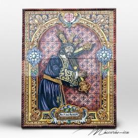 "Mural Cerámico "" Ntro Padre Jesús Nazareno """