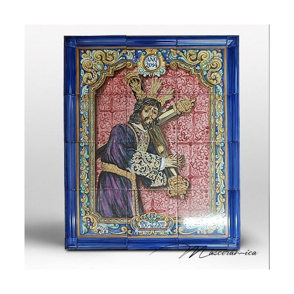 Mural cer mico jes s nazareno cer mica art stica online - Murales de ceramica artistica ...